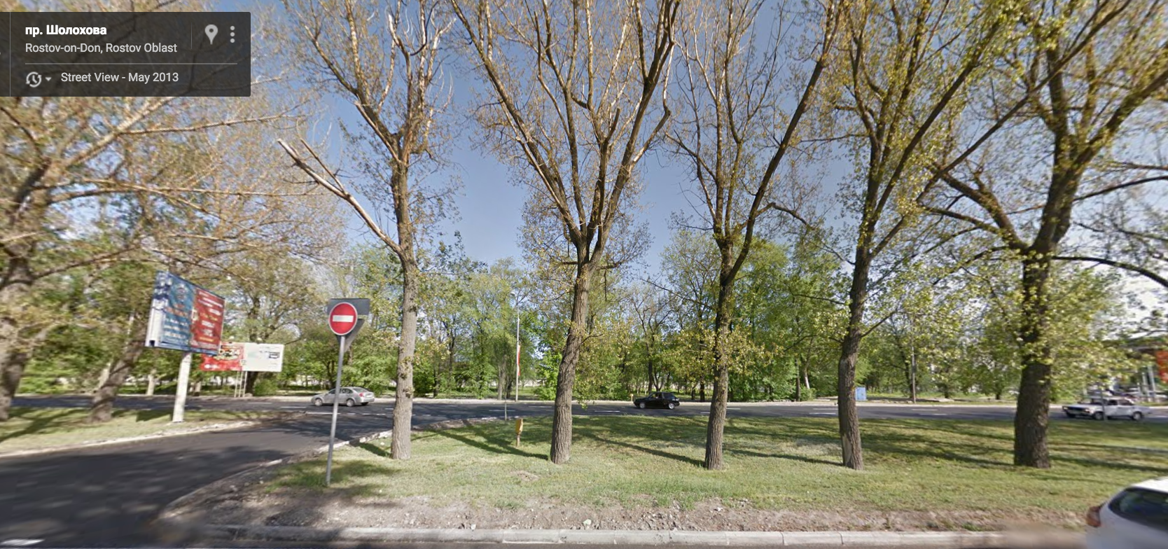 Google street level view from road parallel to runway 22 in Rostov-on-Don, Russia.